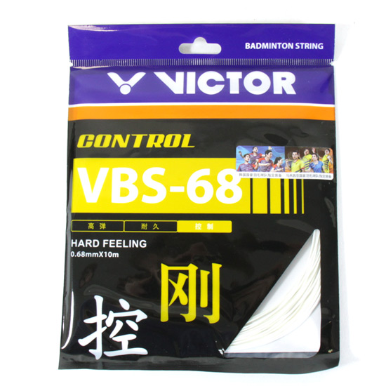 Victor VBS-68 Badminton String (10m Set) White